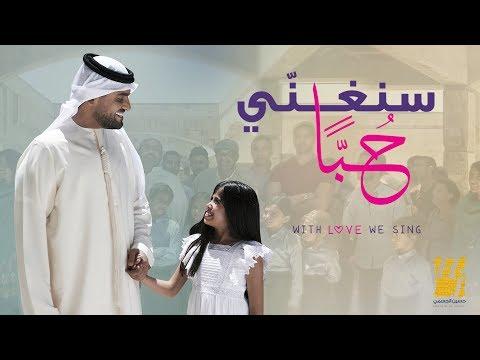 العرب اليوم - شاهد: أغنية