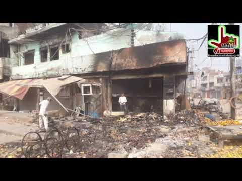 Delhi Violence | ताजमहल तो नहीं धोया लेकिन दिल्ली की जनता खून में नहाई ज़रूर