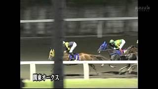 2012年関東オークス