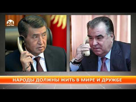 Skirmishes at Tajik-Kyrgyz Border Point