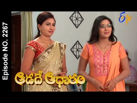 Aadade Aadharam |22nd October 2016 | Full Episode No 2267