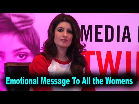 Twinkle Khanna  Emotional Message To All The Womens | Bollywoodhelpline |