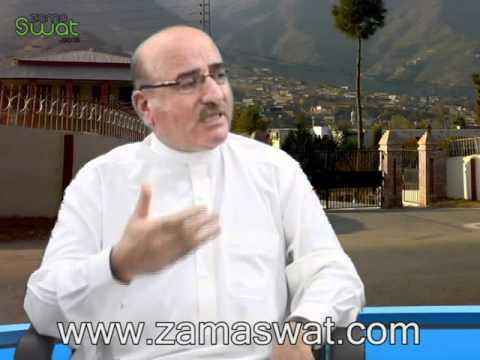 Da Swat Ghag-Wajid Ali Khan