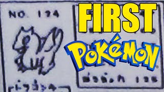 What is Capsule Monsters - The First Pokemon Ever? by Verlisify