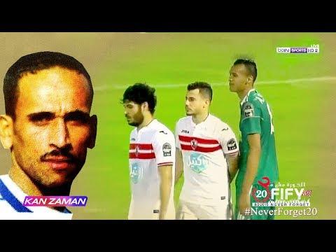 الكورة مش مع عفيفي - تحليل مباراة أهلي طرابلس والزمالك