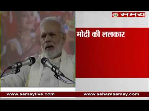 PM Modi gave a strong message to Pakistan in Kerala