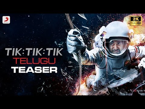Tik Tik Tik  trailer of upcoming telugu movie