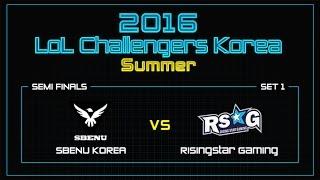 SBENU vs RSG, game 1