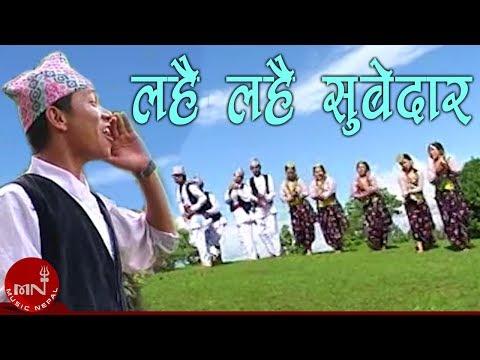 (La Hai La Hai Subedar -  Govinda Imsang & Denny Subba | Nepali Sadabahar Song - Duration: 7 minutes, 21 seconds.)