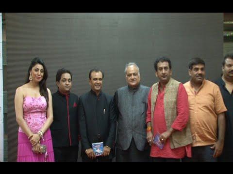 Trailer Launch Of Movie Khota Sikka