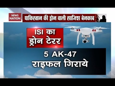 Pakistan Uses Drones To Drop Weapons Into Punjab: Ground Report