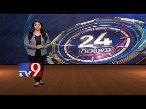 24 Hours 24 News ||  Top Trending Worldwide News || 01- 12- 2017 - TV9