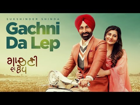 Video Gachni Da Lep: Sukshinder Shinda (Full Song) | Latest Punjabi Songs 2018 | T-Series download in MP3, 3GP, MP4, WEBM, AVI, FLV January 2017