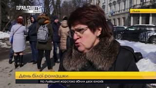 Випуск новин на ПравдаТУТ Львів 23 березня 2018