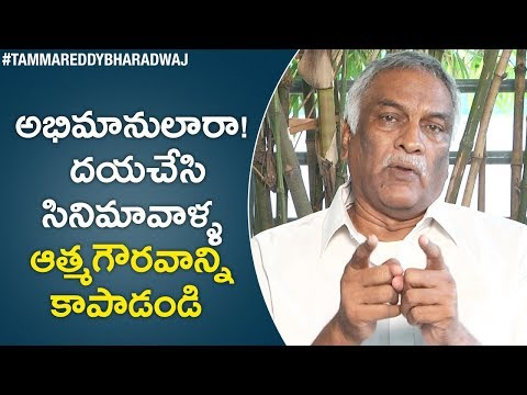 Tammareddy Bharadwaj About BJP MLA COMMENTS on Film Industry Women | Tammareddy Bharadwaj