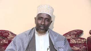 Ogeysiis Gurmadka abaaraha Soomaaliya 2014