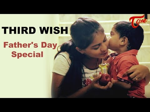 THIRD WISH | Father's Day Special Short Film | Directed by Arun Jayram