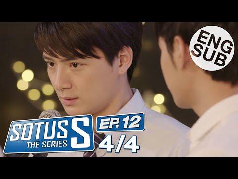 [Eng Sub] Sotus S The Series   EP.12 [4/4]