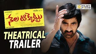 Video Nela Ticket Movie Theatrical Trailer || Ravi Teja, Malvika Sharma - Filmyfocus.com MP3, 3GP, MP4, WEBM, AVI, FLV Mei 2018