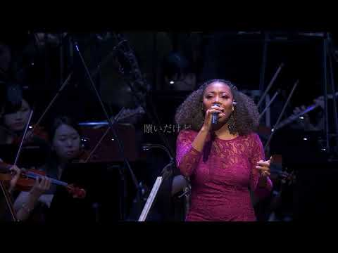 「Weight of the World (J'Nique Nicole Vocals)」【NieR:Orchestra Concert 12018 Blu-ray】