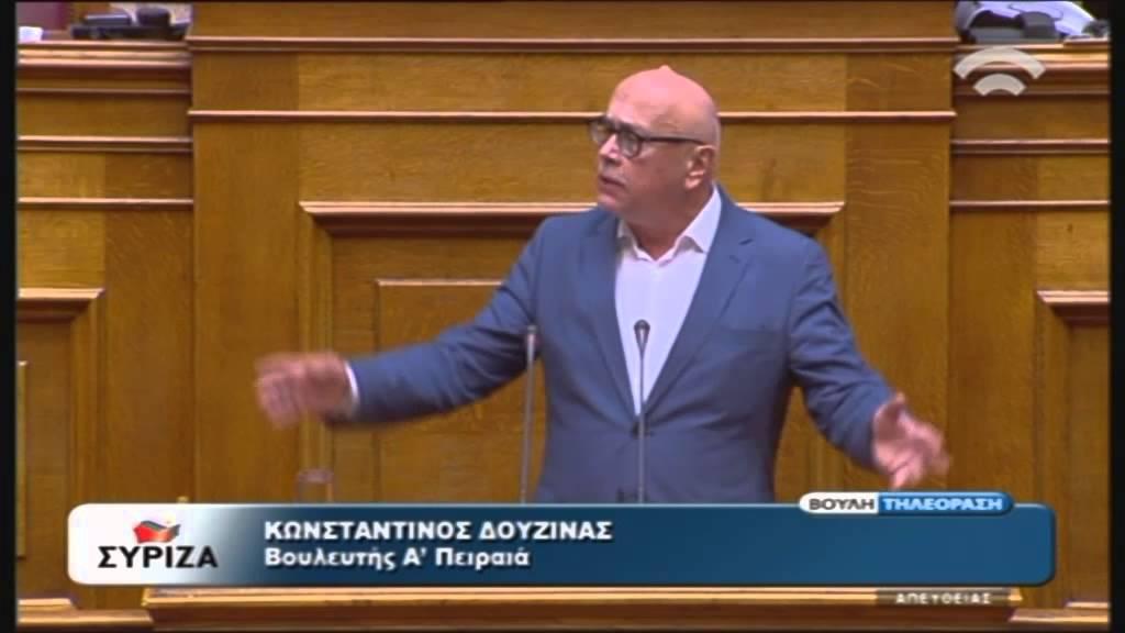 Προγραμματικές Δηλώσεις: Ομιλία Κ. Δουζίνα (ΣΥΡΙΖΑ) (06/10/2015)