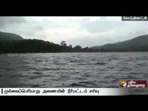 Mullaperiyar-dam-Release-of-water-for-Tamilnadu-decreased-due-to-receding-water-level