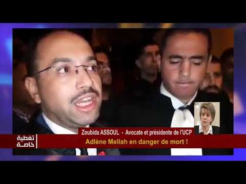 Adlène Mellah en danger de mort !