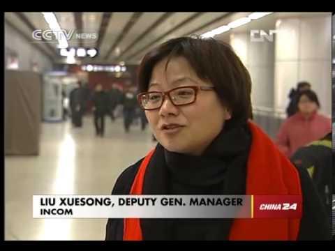 Pekingské metro pomáhá životnímu prostředí! Platí se zde totiž pet lahvemi