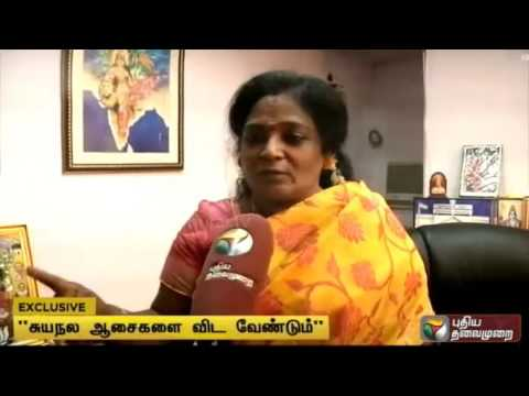 Tamilisai-talks-about-alliance-possibilities-of-BJP-with-PMK