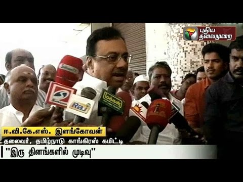 Seat-sharing-talks-will-be-finalised-in-two-days-EVKS-Elangovan