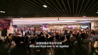 驚喜合唱 北京國貿 Flash Mob Chorus at CWTC Beijing