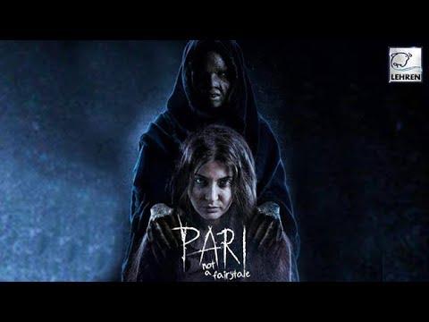 Pari First Look Teaser | Anushka Sharma's CREEPY L