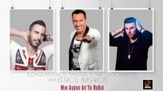 Pantzis & Souliotis videoklipp Μια Αγάπη Απ΄τα Παλιά (feat. Petros Imvrios)