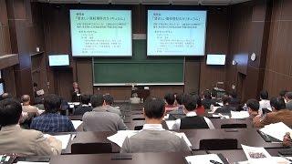 サイエンス・ピックアップ (21)「望ましい高校理科のカリキュラム」教育についての研究会を開催!(前編)