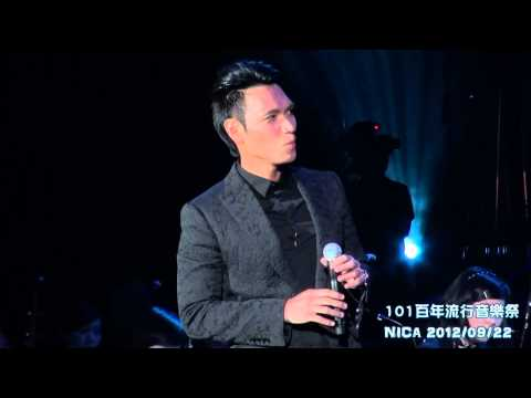 20120922百年流行音樂祭-楊宗緯04償還 (видео)