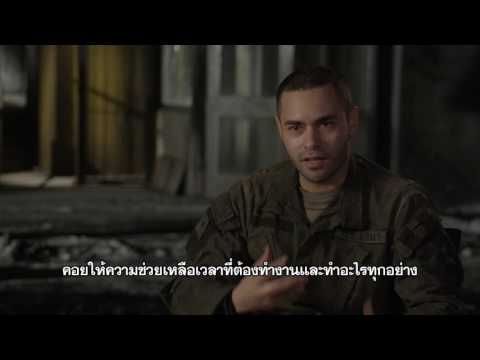 War for the Planet of the Apes - Gabriel Chavarria Interview (ซับไทย)