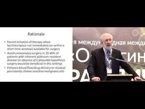 Показания к предоперационной химиотерапии при распространенном раке яичников