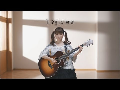 , title : '瀬川あやか「The Brightest Woman」Short ver.'