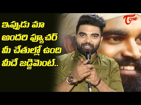 Anchor Pradeep Emotional about 30 Rojullo Preminchadam Ela Movie | 29th JAN | TeluguOne Cinema