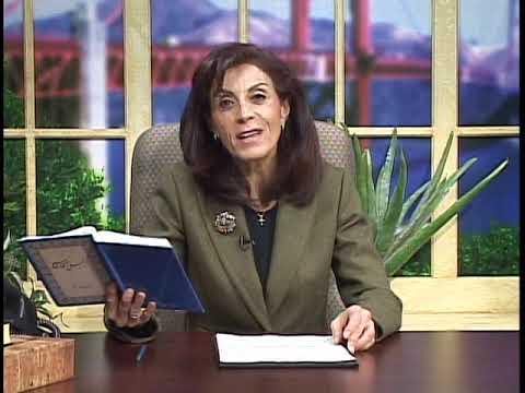 خصوصیات زن خدا - سه اصل رابطه سالم در خانواده ( جلسه سوم)