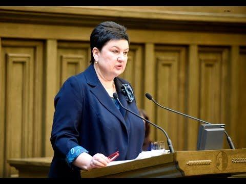 Заседание Пленума Верховного Суда РФ 24 апреля 2018 года (видео)