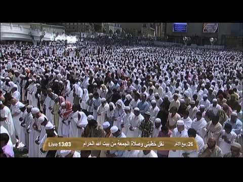 HD| Makkah Jumua Salah 8th March 2013 Sheikh Khayyat