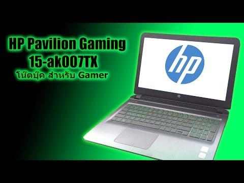 (EVA GAMER) รีวิว HP Pavilion Gaming 15-ak007TX โน๊ตบุ๊ค สำหรับ Gamer