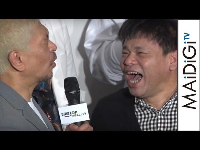 ジミー大西、ネタバレ連発に松本人志らが総突っ込み! 「『ドキュメンタル』Amazonプライム・ビデオ配信」記念イベント3