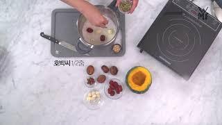 [WMF 레시피] - 단호박 영양밥