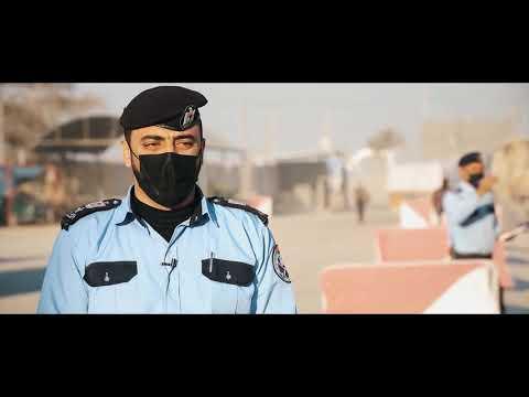 اجراءات الشرطة في متابعة حركة الشاحنات والبضائع الواردة والصادرة من وإلى قطاع غزة عبر معبر كرم أبو سالم