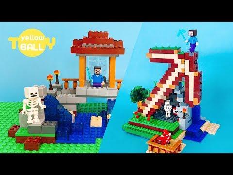 LEGO Minecraft Crafting Box (4set) : Speed Build