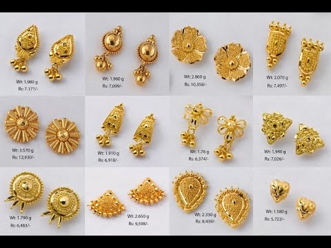 Stud Gold Earrings Designs with Price and Weight || Gold Studs Designs ||