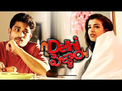 Special Report On Delhi Pellam Short Film | Web Show