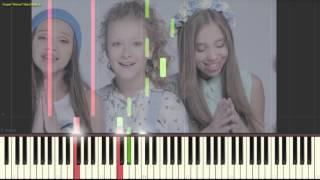 Мир без войны - Дети земли с участием OPEN KIDS (Пример игры на пианино) (piano cover)